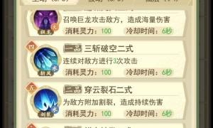 云端问仙零氪金丹功法怎么搭配(零氪金丹功法搭配推荐)