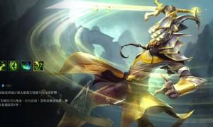 英雄联盟手游中单剑圣怎么玩(中单剑圣玩法分享)