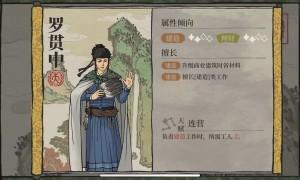 江南百景图成章画池值得抽吗(最新画池抽奖指南)