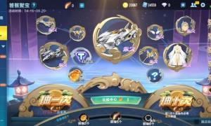 QQ飞车手游饕餮聚宝活动怎么样(饕餮聚宝活动攻略)