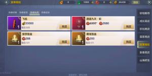妄想山海盲盒怎么合成(盲盒合成方法介绍)