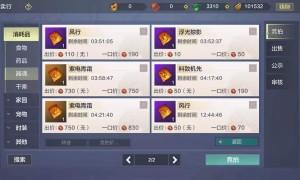 妄想山海幻兵横刀荒骨强度怎么样(横刀荒骨强度分析)