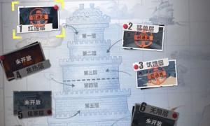 航海王热血航线推进城回复剂怎么获得(回复剂获得攻略)