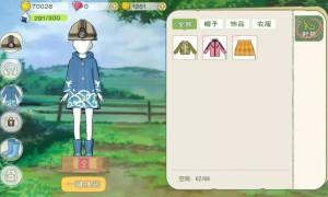 小森生活女装人形模特怎么制作(女装模特获得方法)