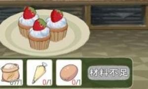 小森生活草莓蛋糕怎么做(草莓蛋糕食谱配方介绍)