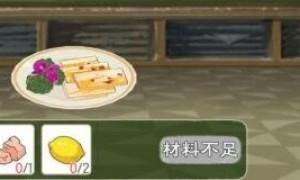 小森生活腌制酸萝卜怎么做(食谱配方攻略一览)