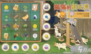 小森生活猫爪石如何获取(获取方法分享)