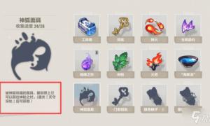 崩坏3神狐面具怎么获得(神狐面具获得方法分享)
