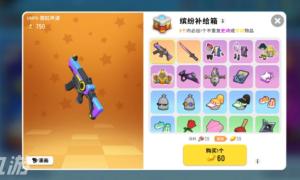香肠派对下载游戏正版官方下载(最新版本下载地址分享)