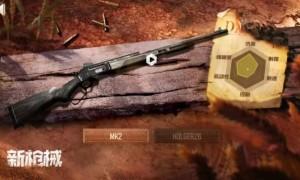 使命召唤手游新版本西部荒野有什么新枪(新版本新枪介绍)
