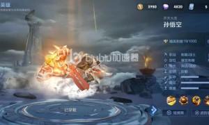 王者荣耀S24哪些英雄秒人最快(快速秒人英雄推荐)