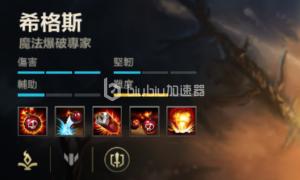 英雄联盟手游2.3c炸弹人ad怎么玩(炸弹人ad攻略)
