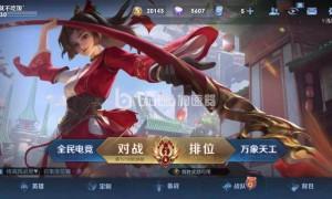 王者荣耀s24悬赏令活动怎么玩(悬赏令活动玩法指南)