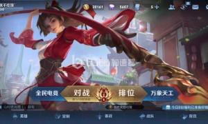王者荣耀s24全民电竞系统怎么玩(全民电竞系统玩法解析)