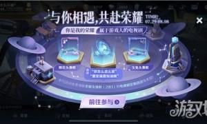 王者荣耀棉花头像框怎么获得(获取方法介绍)