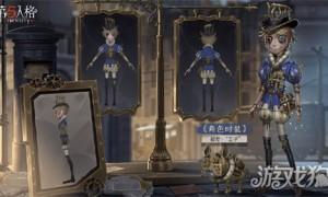 第五人格邮差王子怎么样(邮差王子最全解析)