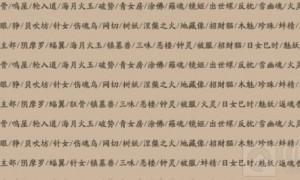 阴阳师集市御魂选哪个好(阴阳师五周年集市御魂选择推荐)