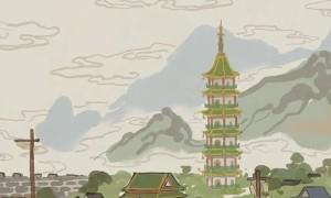 江南百景图结实的拐杖怎么得(结实的拐杖获取攻略)
