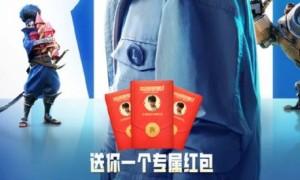 英雄联盟手游王俊凯红包领取地址(LOL手游红包皮肤英雄领取方法)