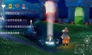 光遇10.26任务雨林神庙冥想攻略(光遇10.26任务完成攻略汇总)