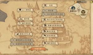 哈利波特魔法觉醒解锁地图方法(场景如何解锁)