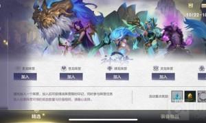 LOL手游神龙尊者阵营选择攻略(神龙尊者活动加入阵营推荐)