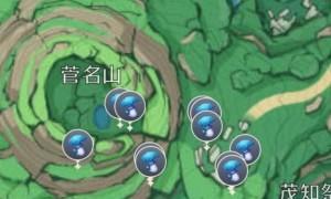 原神鹤观岛幽灯蕈位置大全(原神2.2版本幽灯蕈位置分布图)