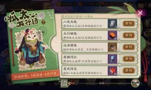 阴阳师呱呱大吉头像框怎么获得(愚人节新呱介绍)