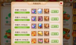 梦幻西游手游平民职业(平民玩家职业推荐)
