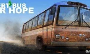 沙漠巴士手机版怎么玩(沙漠巴士游戏介绍)