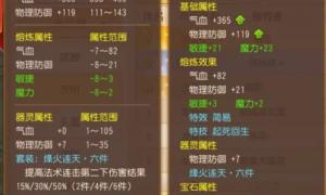 网易梦幻西游手游藏宝阁(梦幻藏宝阁手游交易平台)