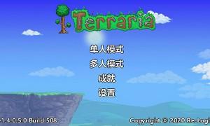 泰拉瑞亚汉化版免费(泰拉瑞亚1.3国际版下载)
