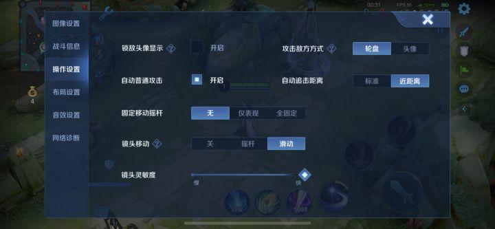 王者荣耀:小黄人万战露娜教学,操作及玩法经验分享