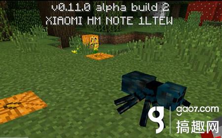我的世界手机版0.11.0build8下载