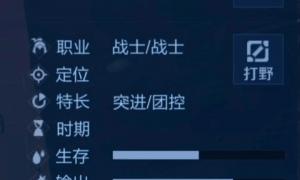 王者荣耀新英雄叶最强出装推荐(战士类英雄出装攻略)缩略图