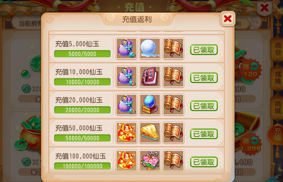 梦幻西游手游:萌新入坑梦幻,应该选择哪个门派?雷音魔王挺不错