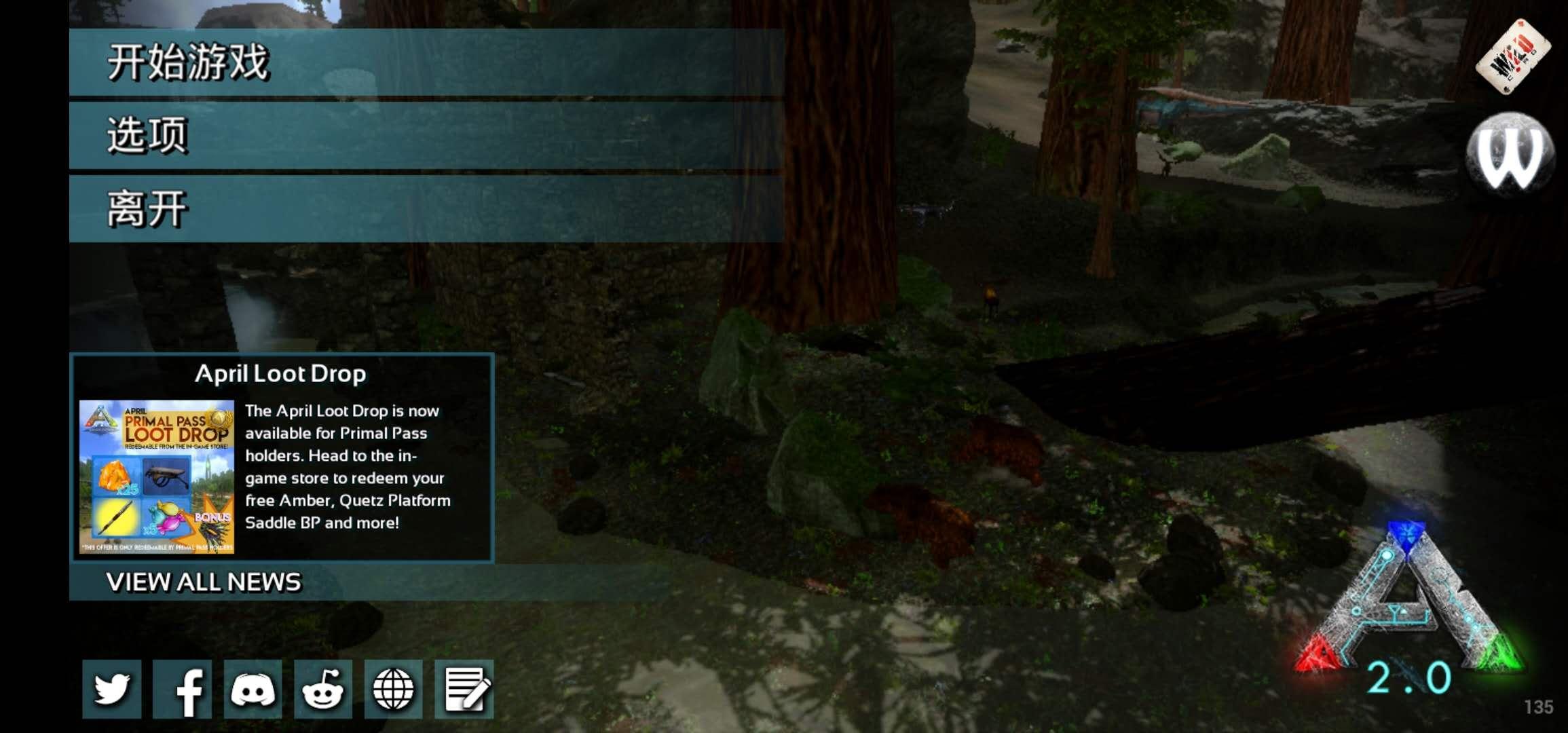 方舟:生存进化手游如何游玩游戏?怎么联机游玩?