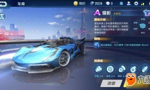 QQ飞车手游平民怎么不花钱也能开A车)缩略图