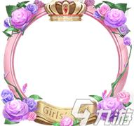 王者荣耀桂冠女神头像框怎么获得(头像框获取方法)缩略图