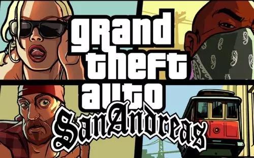 GTA侠盗飞车圣安地列斯(出手机版啦)