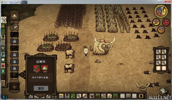 《饥荒》驯牛教学+骑牛无伤击杀龙蝇心得