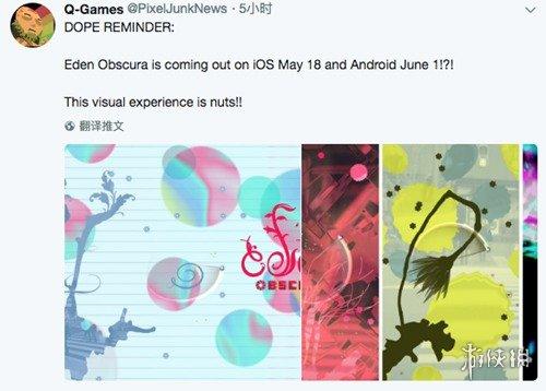 《伊甸园》手游IOS版公测日期 苹果版上线日期介绍